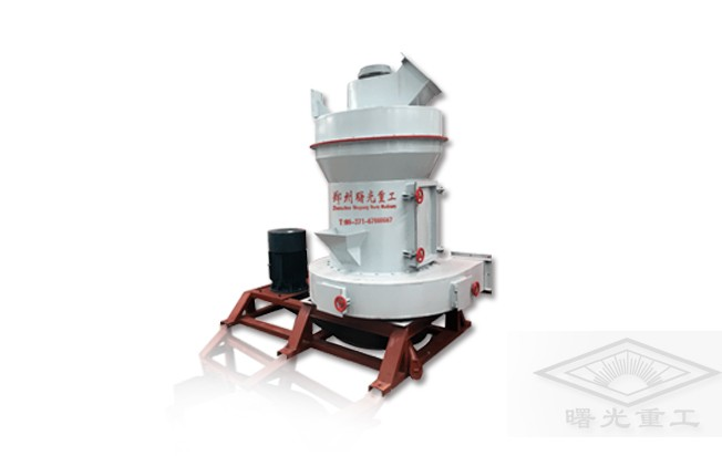 Calcium powder machine