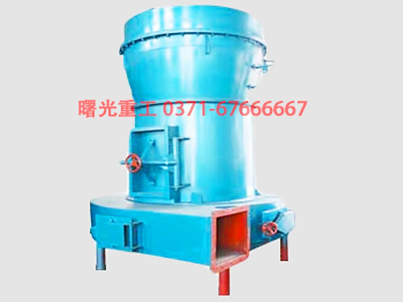 Calcium Carbonate pulverizer machine
